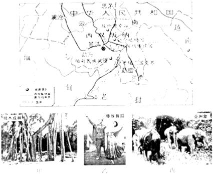 (2012福建)读西双版纳旅游景区分布图及相关材料,回答下列问题.