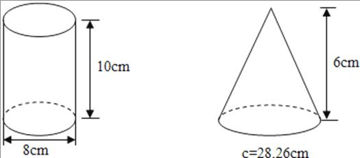 计算下列圆柱的表面积,体积,圆锥的体积