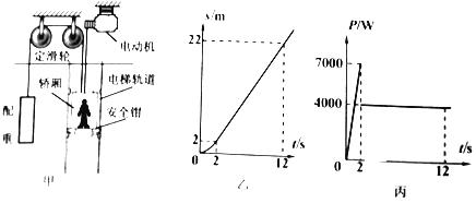 电路 电路图 电子 原理图 436_186