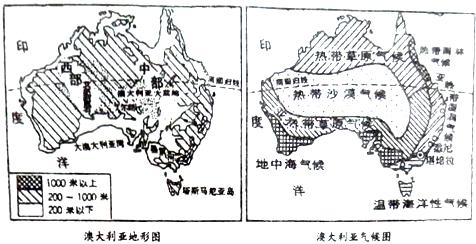 澳大利亚人口分布特点_澳大利亚人口和城市分布有什么特点(2)