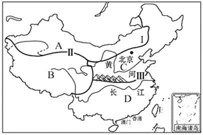 """4. 读""""中国四大地理区域示意图""""回答下列问题图片"""