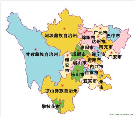 1. 读四川省地图,完成下列各题.图片