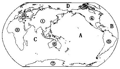 """读""""世界七大洲和四大洋分布图"""",回答下列问题."""