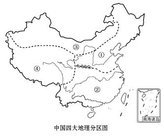 5.           读我国四大地理区域分布图,完成下面小题.图片