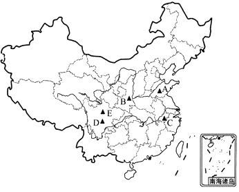 【旅游地理】读我国名山分布图,回答问题.图片