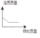 图片_x0020_13