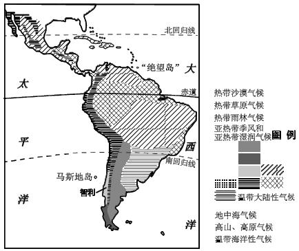 读南美洲地形图和气候类型图,回答问题 1 南美洲西部是年轻高大的 山脉,山脉以东地域广阔,平原与高原相间分布 2 填写下表 序号地形区气候类型气候特征图片