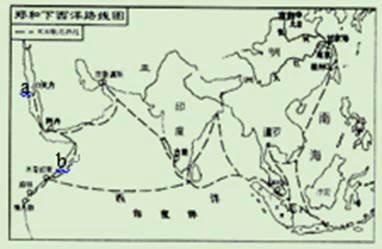 """有学者认为""""世界海洋第一人"""",不是哥伦布,麦哲伦,而是中国古代航海家"""
