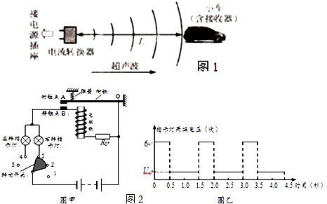 研究发现:通过安置在插座上的电流转换器,将电能转换为超声波,电动