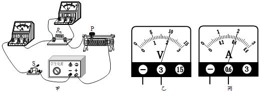 某同学用电流表和电压表测量电阻r