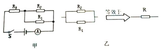"""""""混联电路""""是有串联电路和并联"""