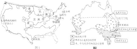 地图 简笔画 手绘 线稿 528_189