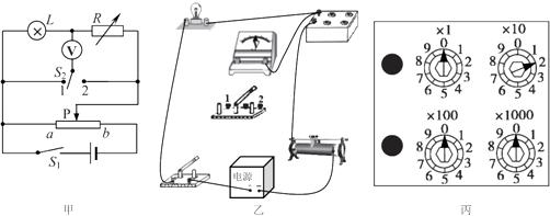 利用如图甲所示的电路测量额定电压为3v的小灯泡l的额定功率.