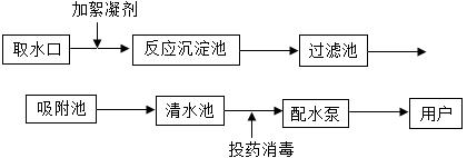 图片_x0020_100003