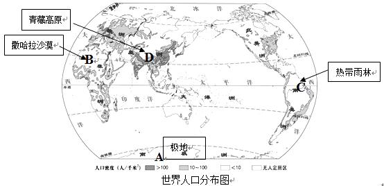 亚洲什么部为什么人口稀疏_人口普查