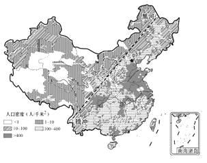 人口过多带来的负面影响有_全中国人口有多少人